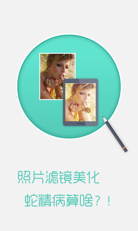 玩免費工具APP|下載苏宁云 app不用錢|硬是要APP