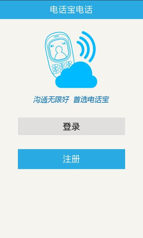 淘寶網註冊新規定,需通過手機驗證(內有流程) - 集運便