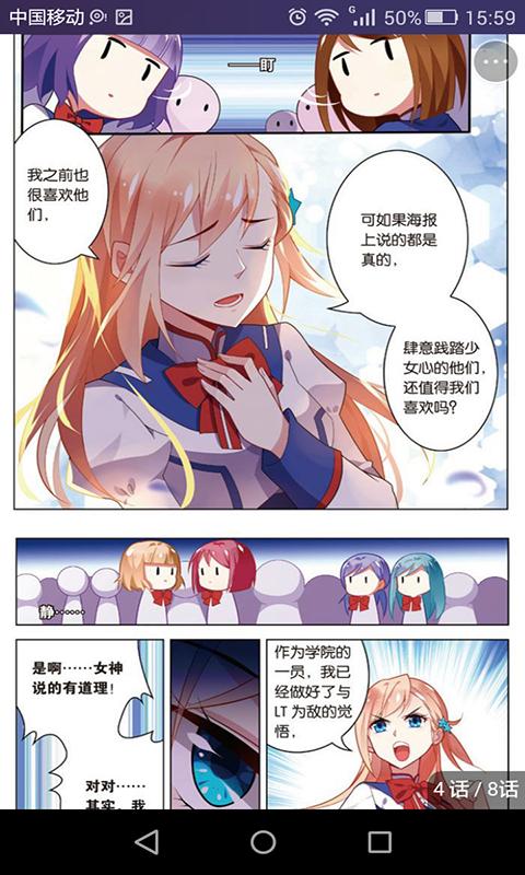 阿衰online漫画大全-应用截图