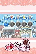 玩免費遊戲APP|下載时尚甜品公主坊 Sweet Cake Makers app不用錢|硬是要APP