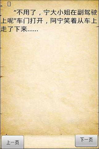 盗墓笔记8