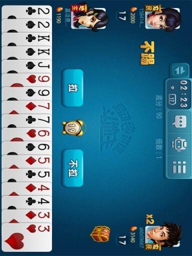 玩棋類遊戲App|汇乐斗地主免費|APP試玩