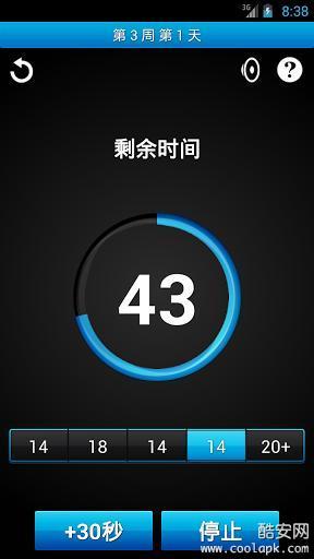 玩生活App Just 6 Weeks免費 APP試玩