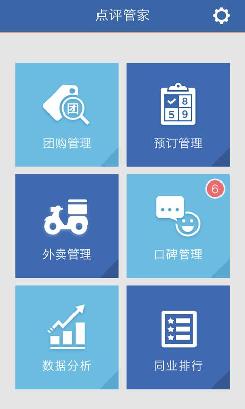 QQ电脑管家2015 v11.0.16783.217 官方最新版 - 系统之家
