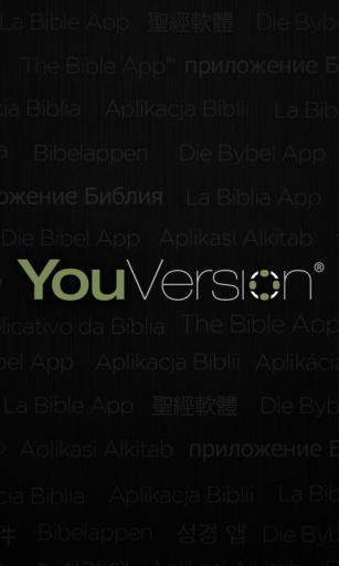 圣经助手 - 应用汇安卓市场