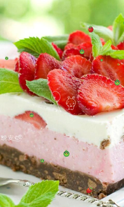 草莓奶昔-绿豆动态壁纸