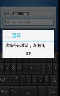 玩免費工具APP|下載手机定位跟踪 app不用錢|硬是要APP