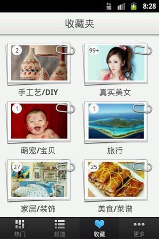 【免費生活App】美图精选-APP點子