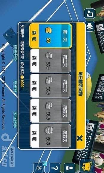 羽毛球3D联赛