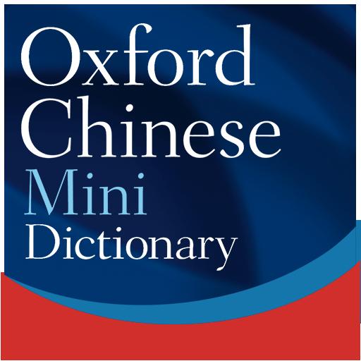 OxfordChineseMiniDictionary