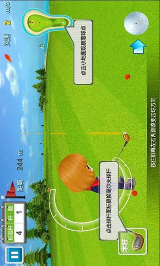 【免費體育競技App】3D高尔夫-APP點子