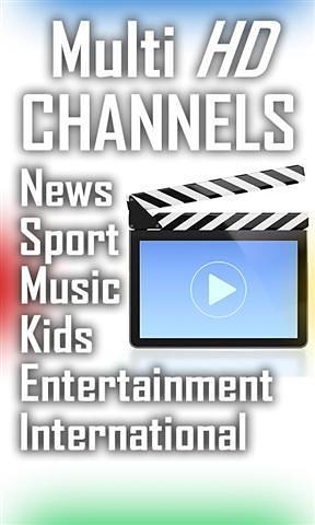 电视(高清版)|玩媒體與影片App免費|玩APPs