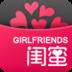 闺蜜圈 社交 App LOGO-APP試玩