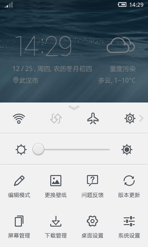 苹果iOS8风格主题壁纸-应用截图