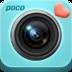 亲子相机 攝影 LOGO-玩APPs