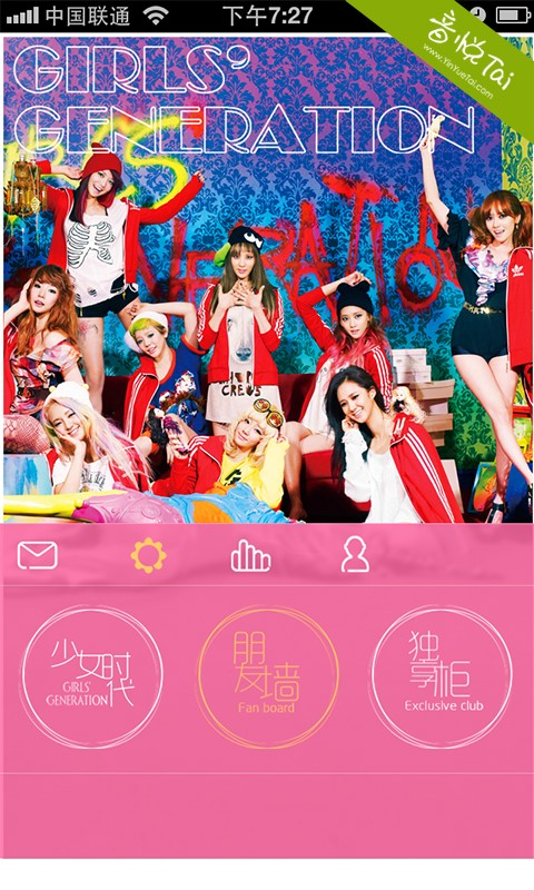 SNSD Pusher Ad. - Android app on AppBrain