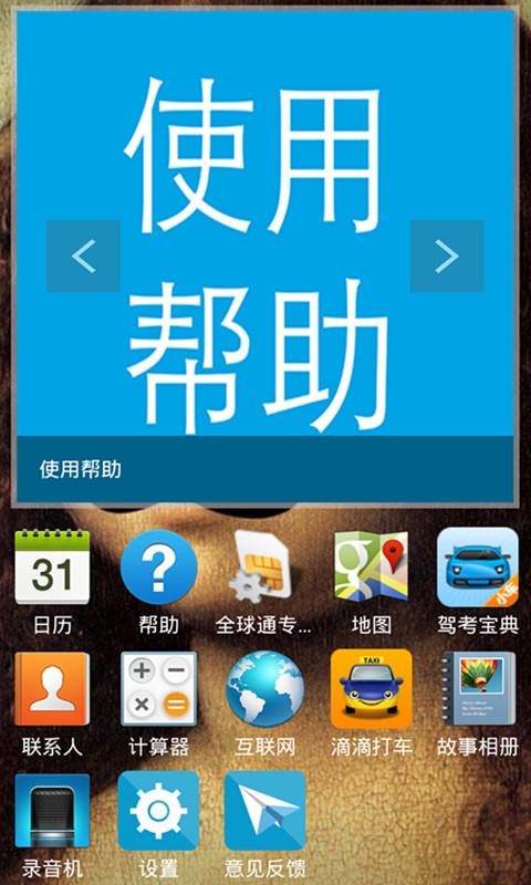 玩免費個人化APP|下載陌陌隐藏器 app不用錢|硬是要APP