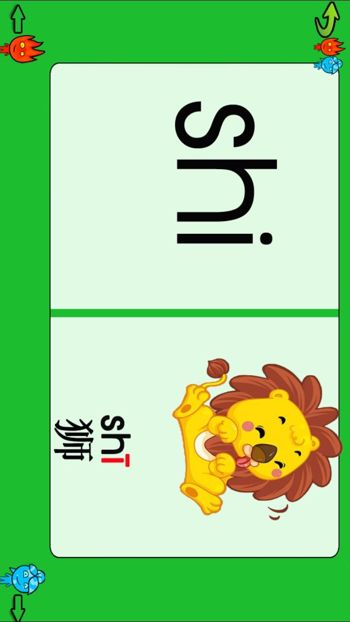 森林冰火人中文版-应用截图