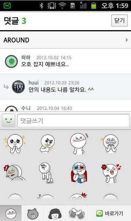 Naver博客