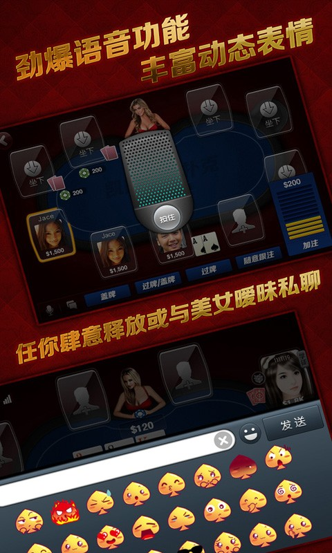 玩免費棋類遊戲APP|下載银河德州扑克 app不用錢|硬是要APP