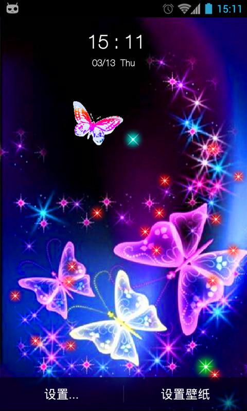 梦幻蝴蝶动态壁纸锁屏