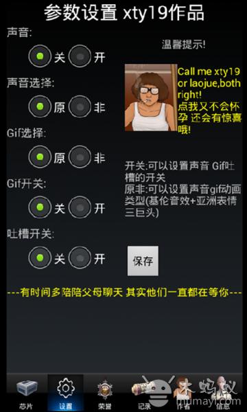 玩模擬App|CSOL-BOX免費|APP試玩