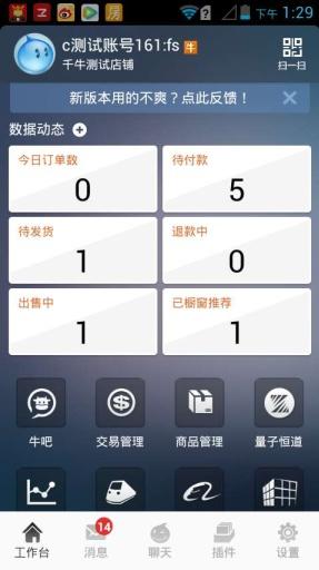 檔案下載區 - 堀江生活網(高雄網咖+屏東網咖)