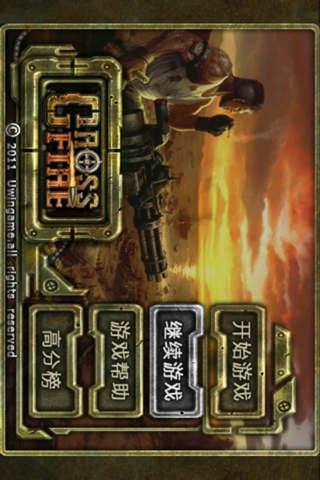 火線防禦2內購應用程式与遊戲免費下載– 1mobile台灣第一安卓 ...