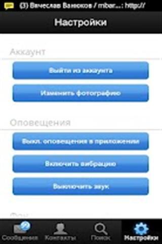 玩免費社交APP|下載VK聊天 app不用錢|硬是要APP