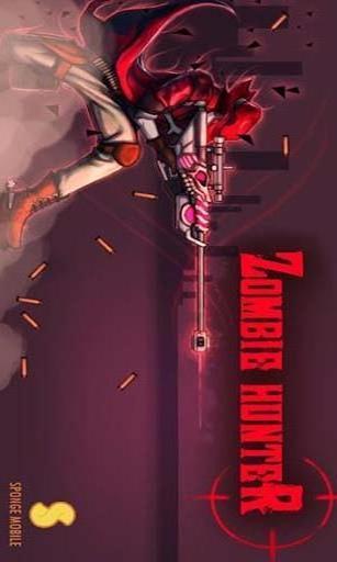 僵尸猎人 Zombie Hunter Free