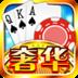 炸三家(奢华版) 棋類遊戲 App LOGO-APP開箱王