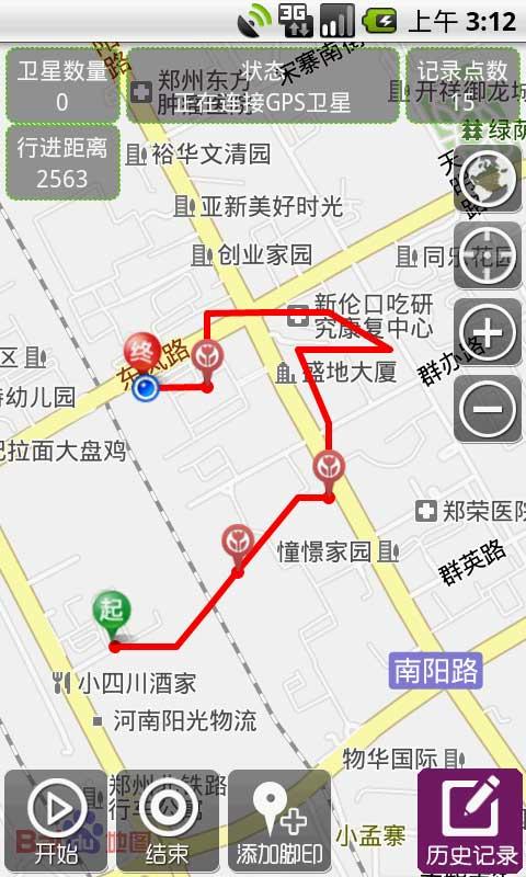 玩免費工具APP|下載GPS工具箱 app不用錢|硬是要APP