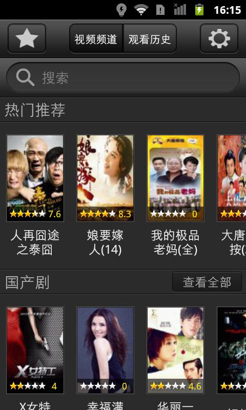 3C  不藏私。我都是用這三支APP看我最喜歡的韓劇   | Athena ...