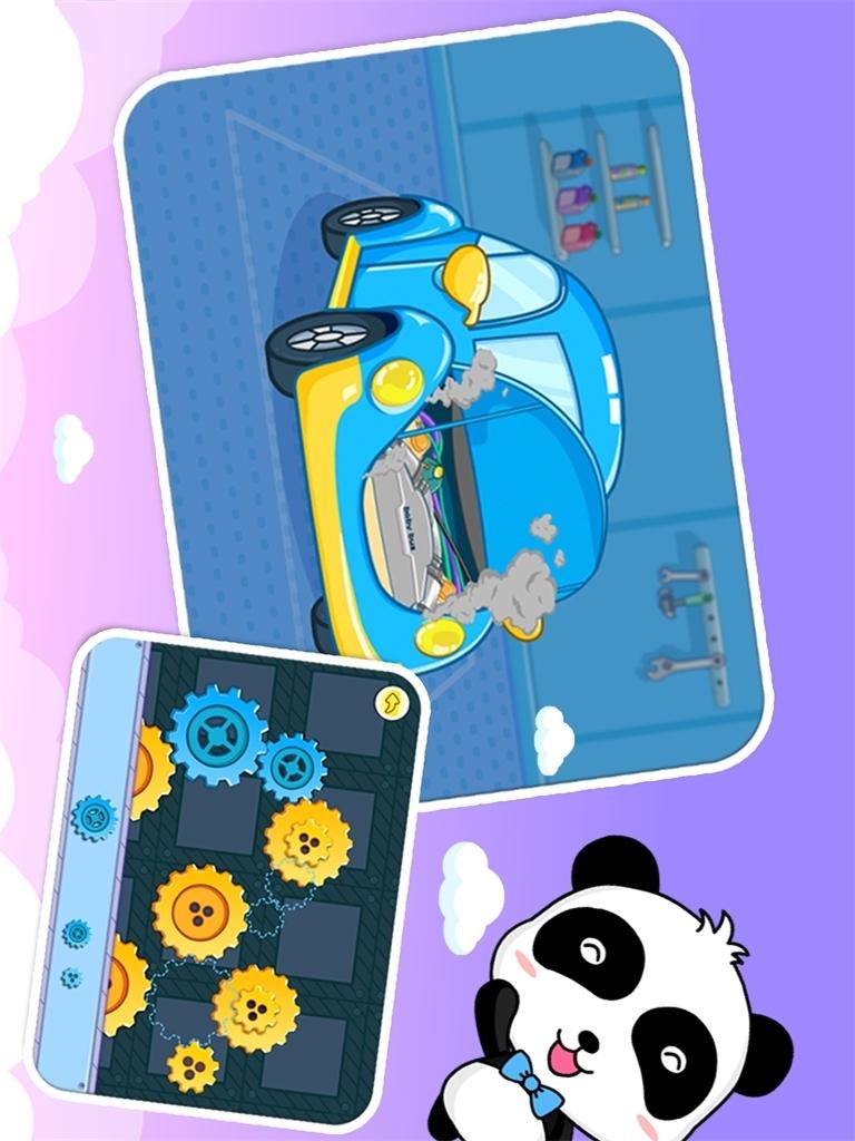 儿童安全乘车与修理-宝宝巴士-应用截图