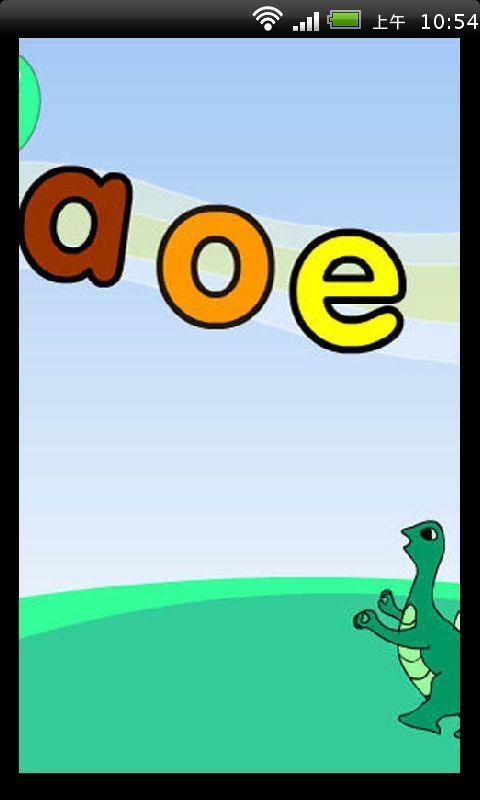 儿童语文知识启蒙视频|玩生產應用App免費|玩APPs