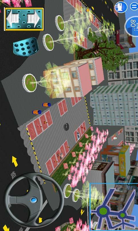 城市泊车3D