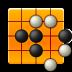 围棋(经典版)