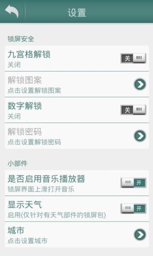 玩免費個人化APP 下載火线宝贝主题锁屏 app不用錢 硬是要APP