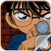名侦探柯南 個人化 App LOGO-硬是要APP