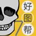 3DBody肌肉解剖 生活 App LOGO-APP試玩