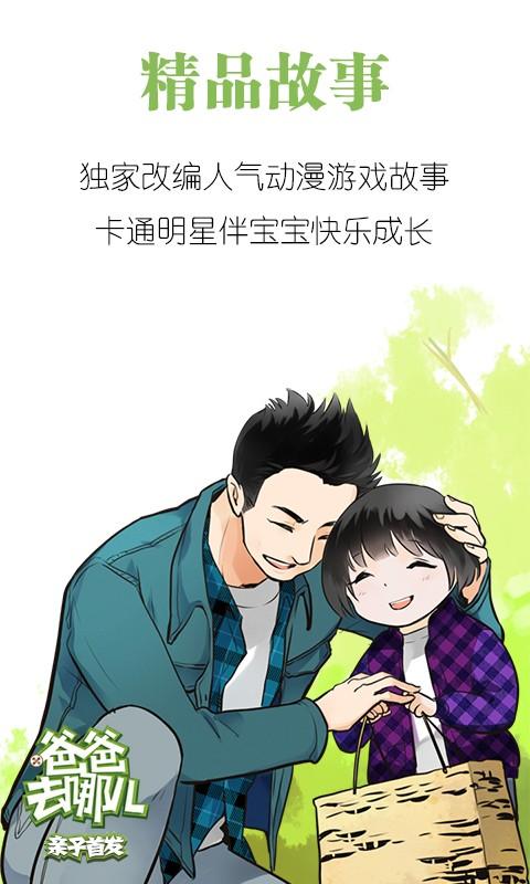 《魔力宝贝》手游官方网站-CrossGate Mobile