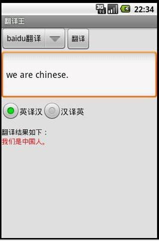 惡犬的真心話! - 狗狗翻譯APP測試@ 就醬的營養午餐:: 痞客 ...