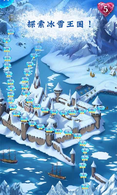 冰雪奇缘:冰纷乐