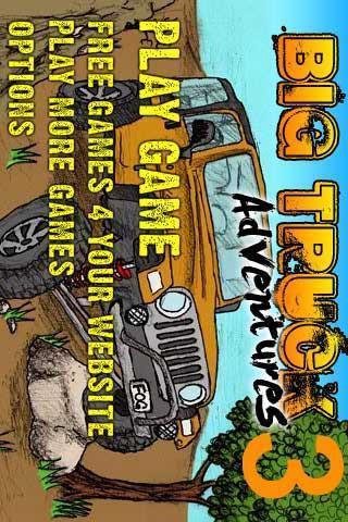 大卡车冒险之旅