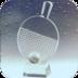 3D乒乓球大战游戏 LOGO-APP點子