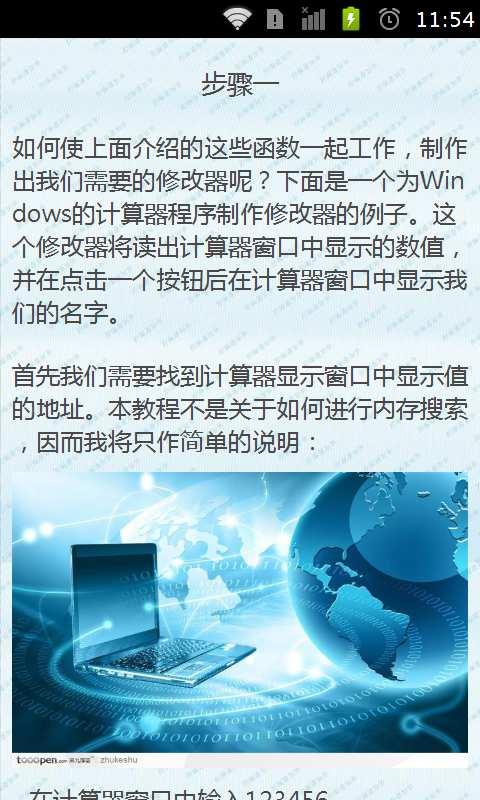 免費模擬App|DNF外挂制作|阿達玩APP