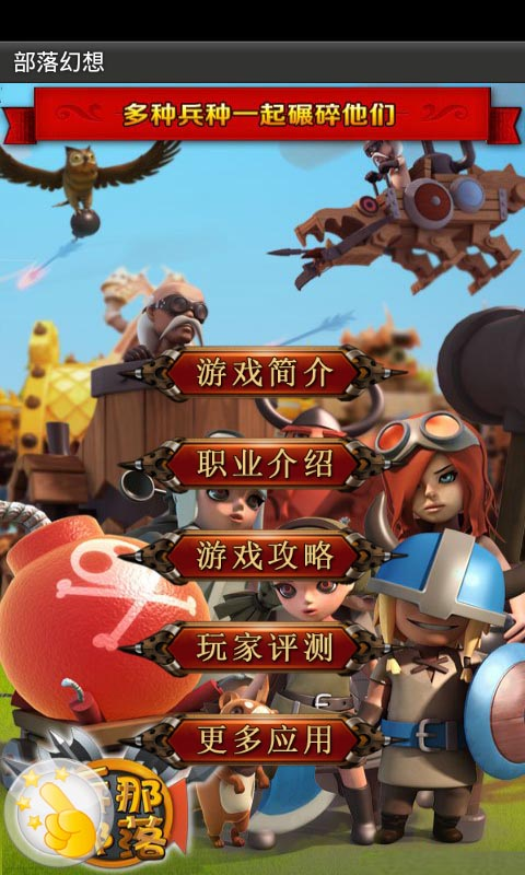 Efun-魔卡幻想APK Download - Free Casual game for Android ...