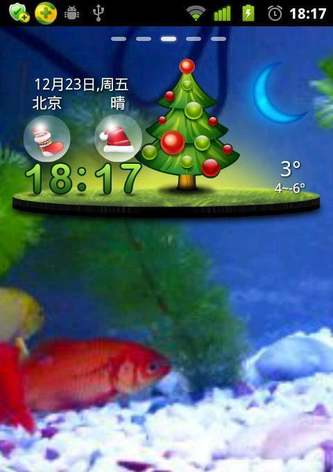 墨迹天气插件皮肤Merry Christmas
