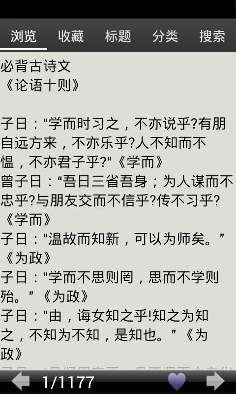 中考语文必备