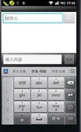 CM7短信补丁